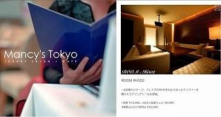 s-karaoke3.jpg